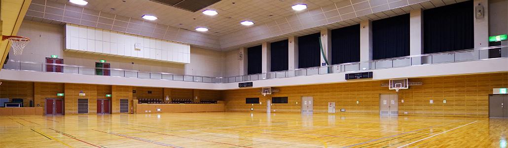 体育館 西区